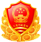 云南省网络交易监管服务网